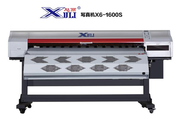 旭丽x6-1600s写真机采用稳定耐用的爱普生第五代喷头,输出高达1440
